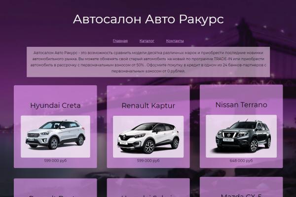 Автосалоны в москве с хорошей репутацией бу авто отзывы покупателей расписка о получении денег под залог машины