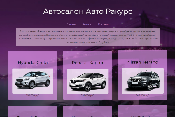 Отзывы об автосалоне форум авто москва автоломбард белгороде